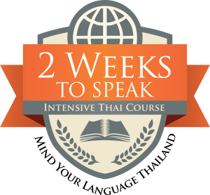 2Weeks to speak_logoITC