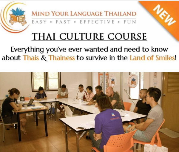 Dating in thai culture course