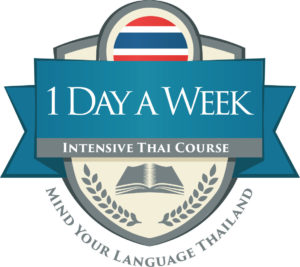 1-day-a-week-thai-copy