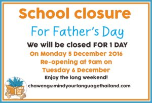 school-closure-fathers-day-2016